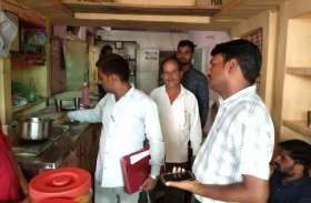 मिलावटखोरों से सांठगांठ पर खाद्य सुरक्षा अधिकारी राजौरिया सस्पेंड