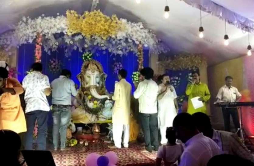 गूंजा गणपति बप्पा मोरया का जयघोष