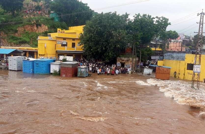 विदा होते मानसून ने दिखाए तेवर, जहाजपुर में सात और बिजौलयां में छह इंच बारिश, 14 जिलों में चेतावनी जारी