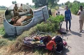 राजस्थान में यहां स्कूली छात्राओं से भरी गाड़ी खाई में गिरी, हादसे में 15 छात्राएं घायल, मची चीख पुकार