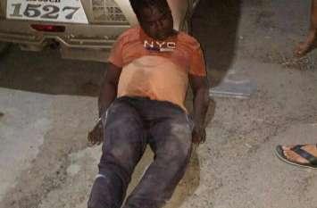पुलिस खुद नहीं पकड़ पा रही अपराधी, लोगों ने पकड़ा वह भी अस्पताल से भागा