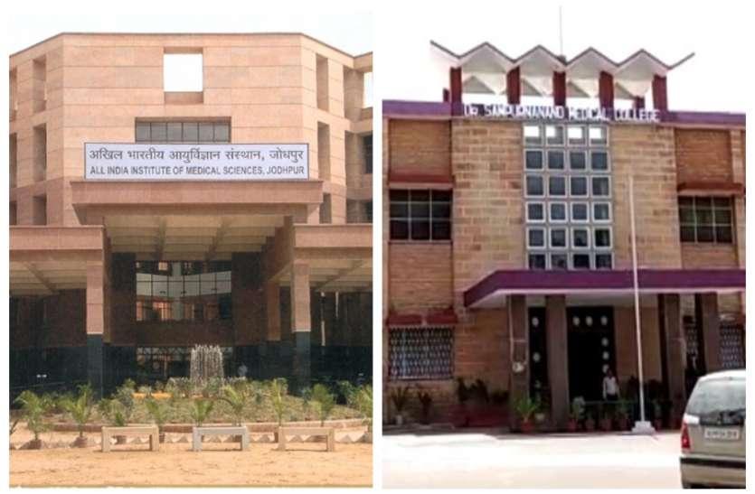 मानवाधिकार आयोग ने कांगो फीवर पर लिया प्रसंज्ञान, पूछा सुविधा नहीं तो दोनों अस्पताल कैसे उपलब्ध करवा रहे चिकित्सा?
