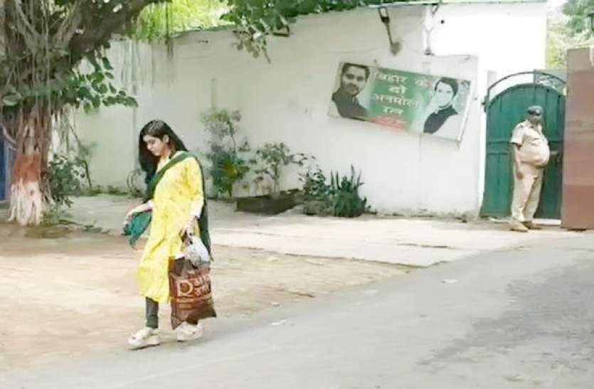 बिहार: राबड़ी देवी के घर से रोते हुए निकली ऐश्वर्या राय, यह है मामला