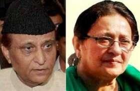 Breaking- Akhilesh Yadav के आने से पहले आजम की पत्नी पर लगा फांसी घर की जमीन कब्जाने का आरोप