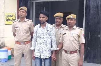 भाजपा नेता का पुत्र बलात्कार के प्रयास आरोप में जेल से गिरफ्तार