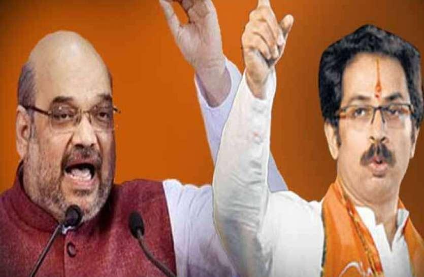 महाराष्ट्र: BJP ने शिवसेना को ऑफर की इतनी सीटें, ये है फॉर्मूला!