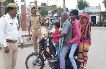 बाइक पर सवार होकर आ रहे थे परिवार के चार सदस्य, अचानक सामने आई ट्रैफिफ पुलिस, फिर...