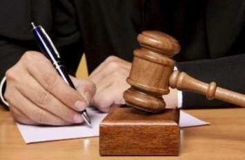 9 वर्षीय बेटी से दो महीने तक रेप करने वाले पिता को कोर्ट ने सुनाई ये खौफनाक सजा