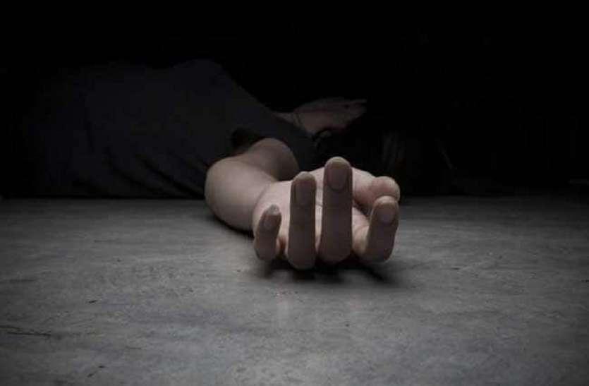 संदिग्ध परिस्थितियों में झुलसी नवविवाहिता की मौत, जानिए क्या है मामला
