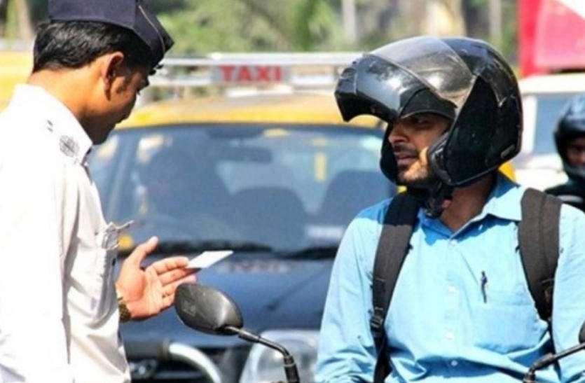Knowledge@Patrika: 'हेलमेट' पहनने पर भी ट्रैफिक पुलिस काट सकती है चालान, जानिए क्यों