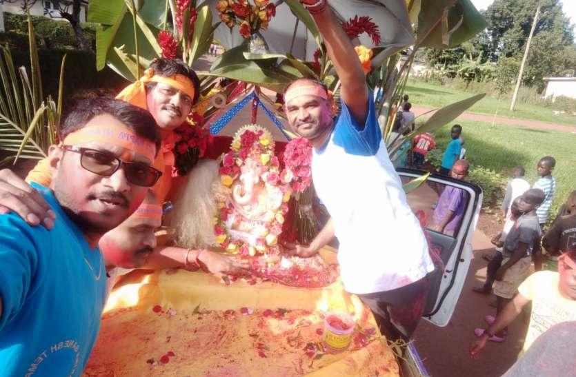 इन मेवाडिय़ों ने परदेस में भी गुंजाया 'गणपति बप्पा मोरिया...'