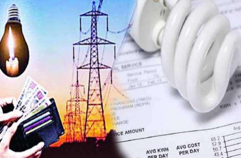 उत्तर प्रदेश के लोगों को लगने वाला है बड़ा झटका, इस बार बिजली का बिल आएगा अजब-गजब