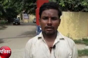 VIDEO: लव मैरिज करने के बाद पुलिस पहुंची युवक के घर, उसके भाई के साथ कर दिया यह गलत काम