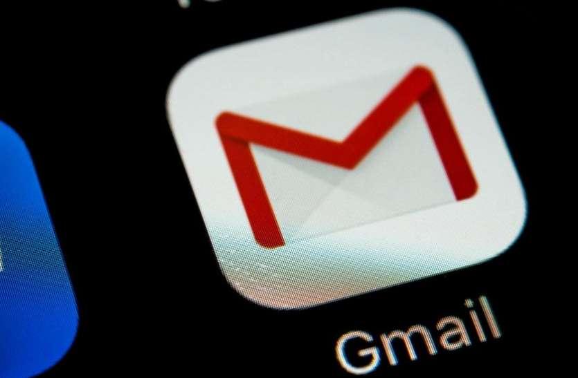 Google ने Gmail के लिए डार्क मोड फीचर किया जारी, ऐसे करें डाउनलोड