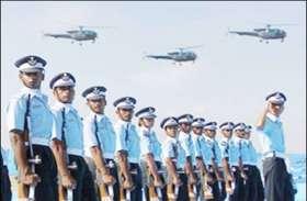 वायुसेना में करियर बनाना चाहते हैं तो आपके लिए सुनहरा मौका, 13 अक्टूबर से 18 अक्टूबर तक होगी भर्ती रैली