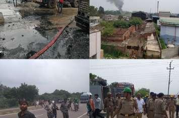 हिंदुस्तान पैट्रोलियम में लगी आग की तस्वीरें क्षेत्र वासियों के लिए खौफनाक