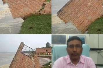 गंगा कटान के कारण मकान नदी में समाया, मचा हड़कंप