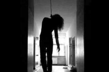 छात्रा आत्महत्या मामला- मैसेज व कॉल्स करने वालों की हुई पहचान, जल्द हो सकती है गिरफ्तारी