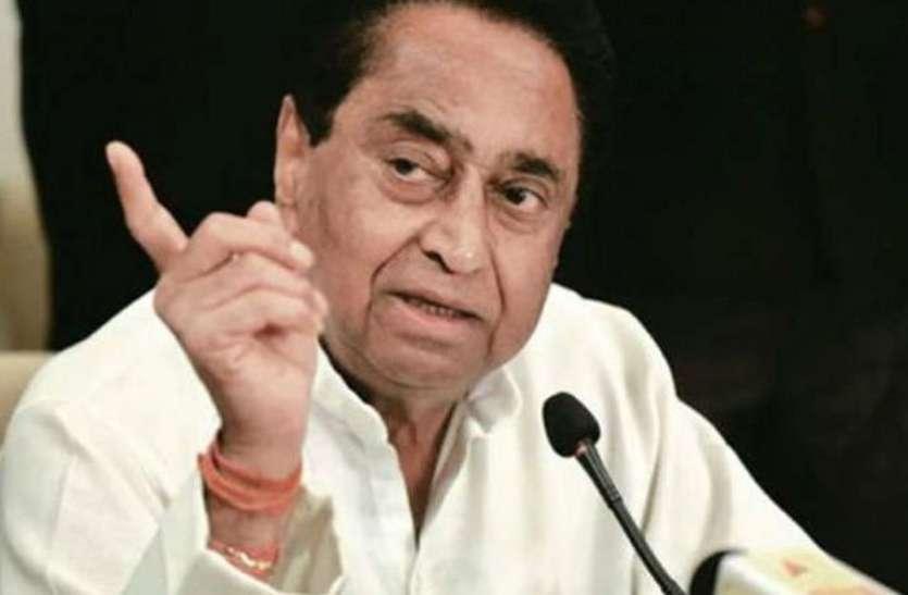 मुख्यमंत्री के आगमन पर कांग्रेस नेता करेंगे शक्ति प्रदर्शन, होर्डिंग-पोस्टर-बैनर से सजेगा मार्ग