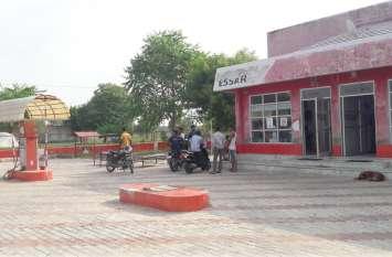 Robbery : दो पेट्रोल पंपों पर हथियारबंद बदमाशों का धावा, एक बचा, एक लुटा