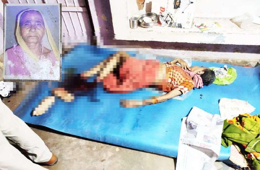चांदी के कड़े नहीं उतरे को काट दिए महिला के पैर, ग्वालियर में हुई दो नृशंस हत्याएं