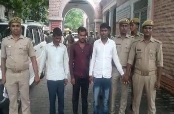पंजाब से बिहार भेजी जा रही शराब की बड़ी खेप पकड़ी गई, तीन तस्कर गिरफ्तार