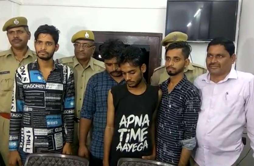 मोबाइल चुराने वाले चार बदमाश गिरफ्तार
