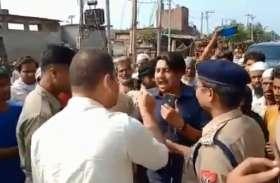 सपा के एक और विधायक मुश्किल में, नाहिद हसन के खिलाफ मुकदमा दर्ज