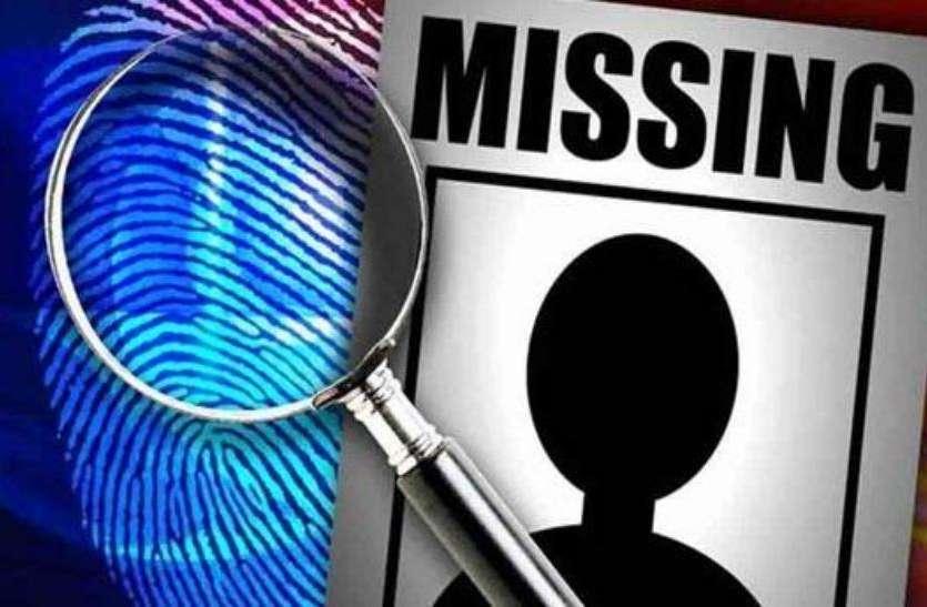 बच्चा चोरी के अफवाह के बीच छात्रा लापता, पिता ने दर्ज कराई रिपोर्ट
