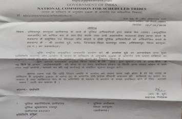 पंकज बेक सुसाइड केस: राष्ट्रीय अनुसूचित जनजाति आयोग ने डीजीपी और एसपी को जारी किया नोटिस, मांगा ये जवाब