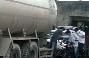 जिले में यहा चल रहा है तेल का अवैध कारोबार