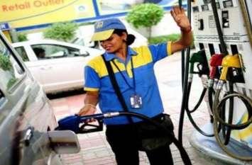 पेट्रोल-डीजल दामों में आज फिर हुई बढ़ातरी, जानिये आज के रेट