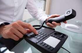 BSNL बीएसएनएल सेवाएं ठप, ग्रामीण उपभोक्ता परेशान