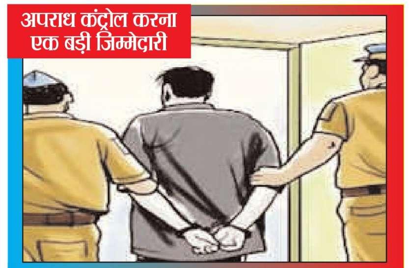 पुराने अपराधियों पर कड़ी नजर रखना जरूरी: परिहार