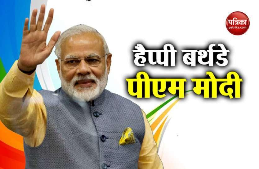 पीएम नरेद्र मोदी के जन्मदिन पर दिव्यांगों को गोद लेगी भाजपा, रक्त दान कर मनाएंगे जश्न