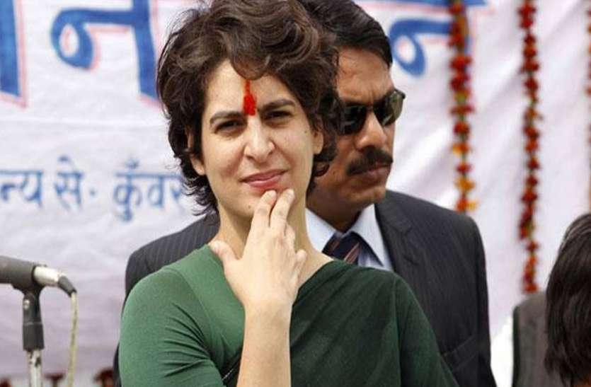 योगी पर कांग्रेस महासचिव के दिए बयान पर बोलीं केंद्रीय मंत्री, अपना नाम बदलकर 'फिरोज प्रियंका' रख लें