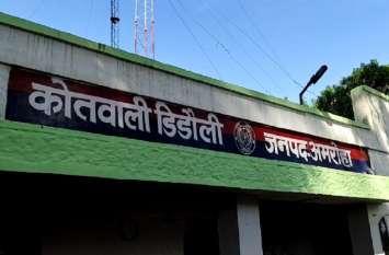 VIDEO: एंटी करप्शन टीम ने दरोगा को रिश्वत लेते रंगेहाथ दबोचा