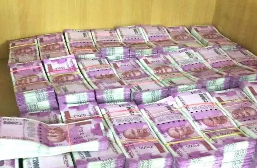 World Bank की ओर से सुनहरा मौका, MP के इस शहर को दिया 3200 करोड़ रुपए का ऑफर