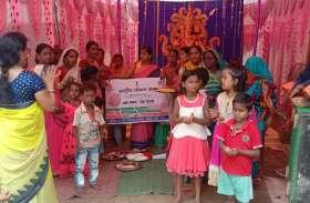 हर घर पोषण व्यवहार: गणेश पंडालों में बांटा गया पूरक पोषण आहार से निर्मित प्रसाद