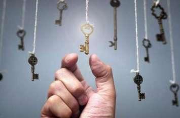 क्या आपने में भी हैं ये 5 गुण, नहीं तो आज ही अपनाएं, नहीं आएगी सफलता में कोई मुश्किल