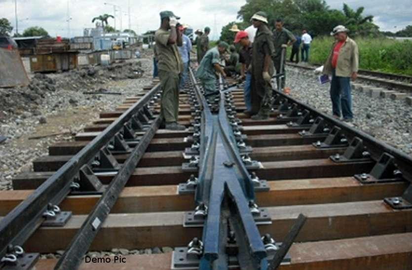 आजादी के 72 साल बाद यहां पहुंचेगी भारतीय रेल, अब तक थी ये अड़चन