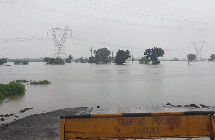 बेतवा नदी उफान पर, गावों में अलर्ट जारी, ग्रामीणों को किया गया सतर्क