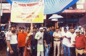 हिन्दू-मुस्लिम एकता का परिचय देते मनाते हैं मुहर्रम