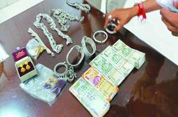 शादी के लिए रखे जेवर और पैसों पर गड़ गई भतीजों की नजर , मौका देखकर बड़े ताऊ के घर से ले उड़े लाखों रुपए