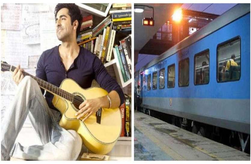 कॉलेज के दिनों में ट्रेनों में गाना गाते थे अयुष्मान खुराना जानें उनसे जुड़ी १० बातें