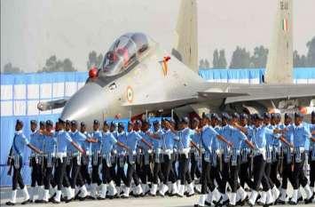 भारतीय वायुसेना में बनाना चाहते हैं करियर, तो बस्तर संभाग के इन जिलों में 13 से 18 अक्टूबर तक होगी भर्ती रैली