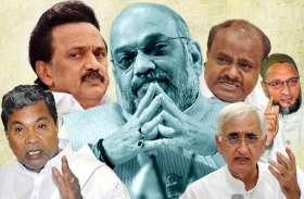हिंदी दिवस के मौके पर 'हिंदी' के लिए ही देश में घिरे गृह मंत्री अमित शाह
