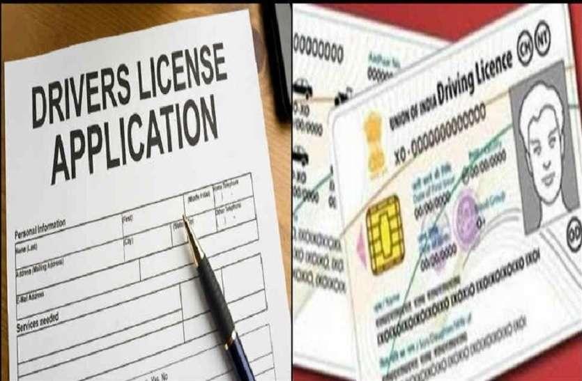 Buy California Driving license