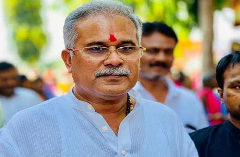 CM भूपेश ने गौठान में हुए 9 गायों की मृत्यु पर दिए जांच के निर्देश, अधिकारियों में मचा हड़कंप