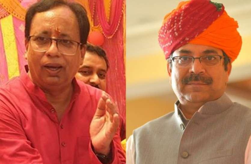 बीजेपी दो राज्यों के अध्यक्ष बदले, संजय जायसवाल को बिहार तो पूनिया को राजस्थान की कमान